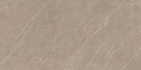 Ceramica Lastra 60x120x2cm Marvel Stone Desert  beige
